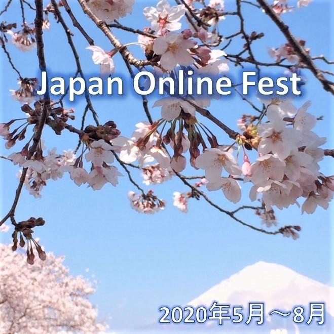 Japan Online Fest