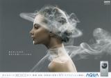 Apa Award 2008. современная японская рекламная...