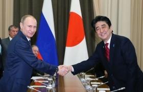 Японо-российская встреча на высшем уровне